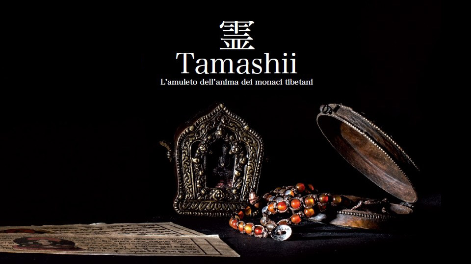 Bracciali tibetani Tamashii